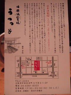 2011_0516moro0069.JPG